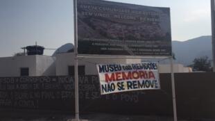 Vila Autódromo, terreno que foi desapropriado pela prefeitura do Rio de Janeiro.