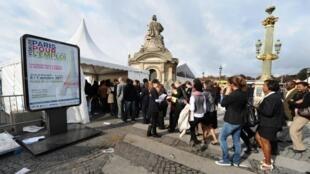 Entrance of the Paris job forum, 6 October 2012