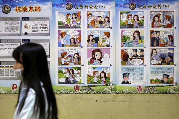 Poster de uma campanha chinesa que alerta as funcionárias públicas sobre namorados espiões