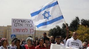 تظاهرات حمایت از مهاجران در اورشلیم