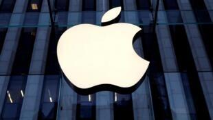 Apple сделал Крым российским в своих приложениях на русском языке.