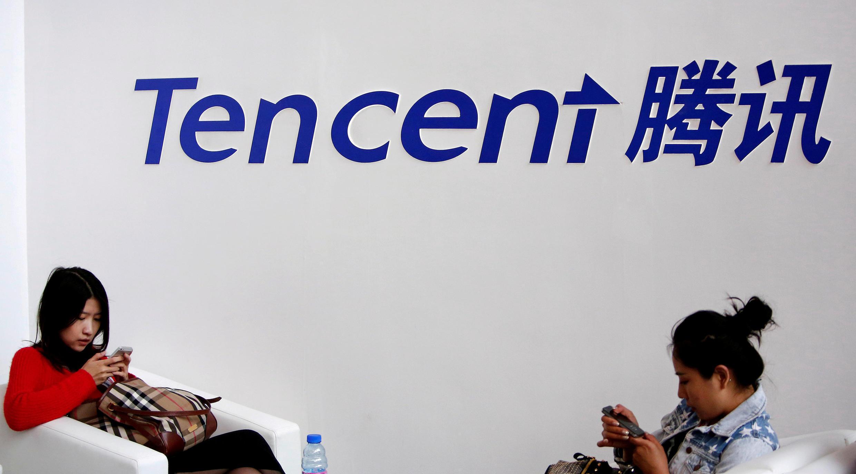 Le stand Tencent, lors de la Global mobile internet conference à Pékin, le 6 mai 2014.