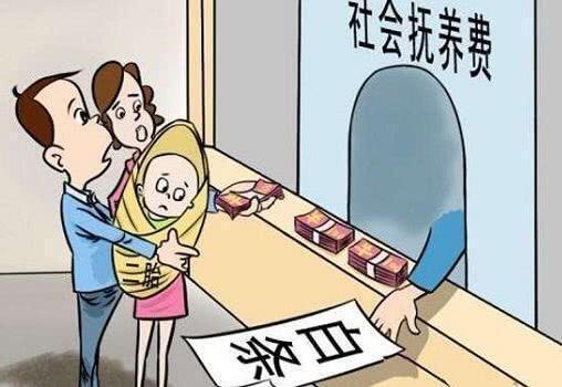 圖為中國網絡計畫生育罰款報道配圖
