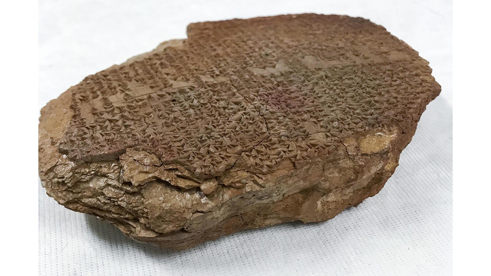 Tablette Reve de Gilgamesh