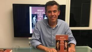 """O rabino brasileiro Nilton Bonder lança seu livro """"A Alma Imoral"""", em hebraico, em Tel Aviv."""