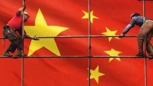 圖為中國經濟報導圖片
