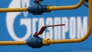Gasprom.