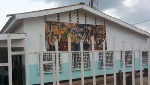 Locaux de l'Institut de Formation Artistique de Mbalmayo.