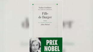 «Fille de Burger», de Nadine Gordimer.