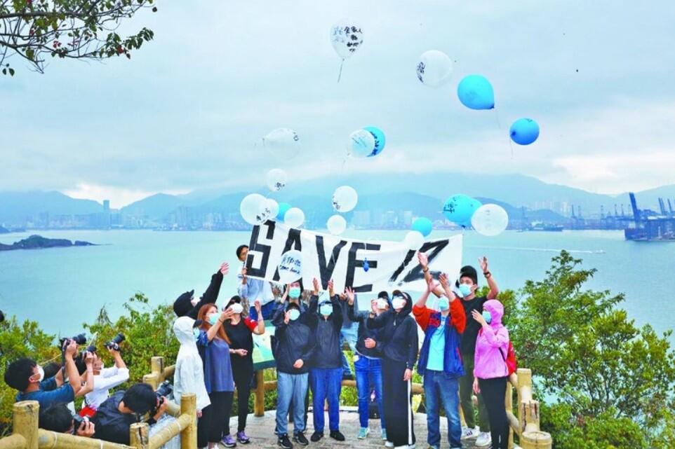 12港人被囚深圳,在港家人曾為他們奔走,並於遙望深圳鹽田的吉澳山拉起要求放人的橫額和汽球。