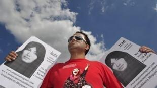 Manifestation en faveur de Sakineh Mohammadi-Ashtiani à Trafalgar Square à Londres.