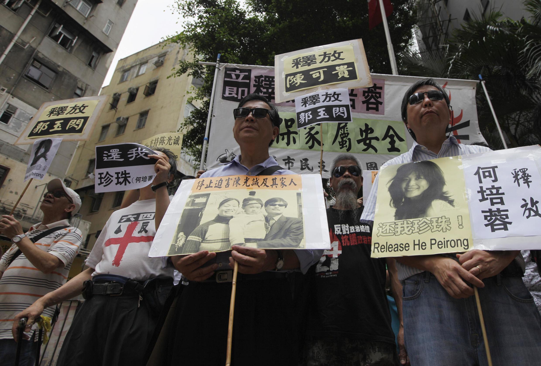 Демонстрация в поддержку китайского диссидента Чэня Гуачена в Гонконге 30 апреля 2012 г.