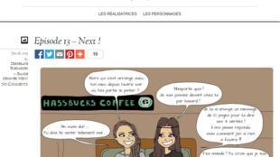 Page d'accueil du site des soeurs Gargouri.