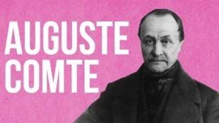 法國實證主義思想家孔德