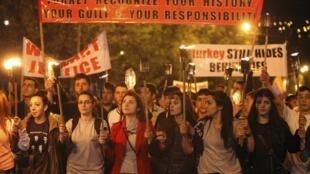 亞美尼亞人遊行要求土耳其承認大屠殺歷史