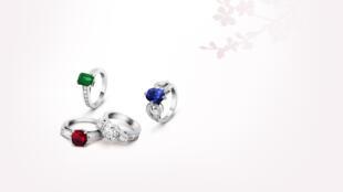 Cuatro modelos de anillos de compromiso de la casa de Alta Joyería, Van Cleef & Arpels.