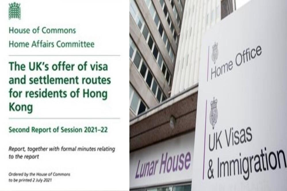 英國內政委員會(圖左)要求移民部讓18-24歲港青單獨申請赴英