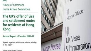 英国内政委员会(图左)要求移民部让18-24岁港青单独申请赴英(麦燕庭提供)