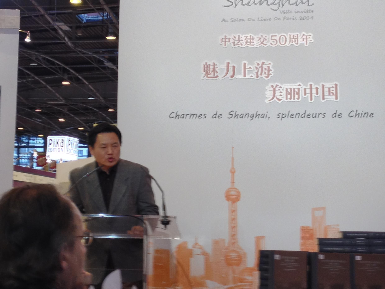 2014年3月22日,上海交通大学东京审判研究中心主任程兆奇在巴黎国际书展《远东国际军事法庭庭审记录》全球首发式上。