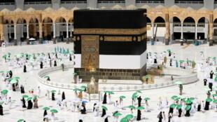 Hajj Mecque Arabie saoudite 2021
