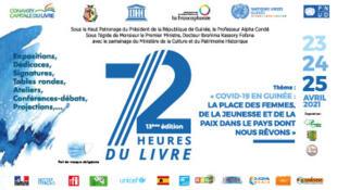 72 heures du livre à Conakry