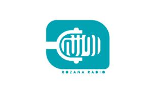 La radio Rozana est un média indépendant destiné aux Syriens vivant en Syrie.