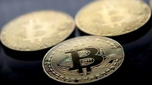 A Bitcoin cryptocurrency scam has targeted high-profile Twitter users.