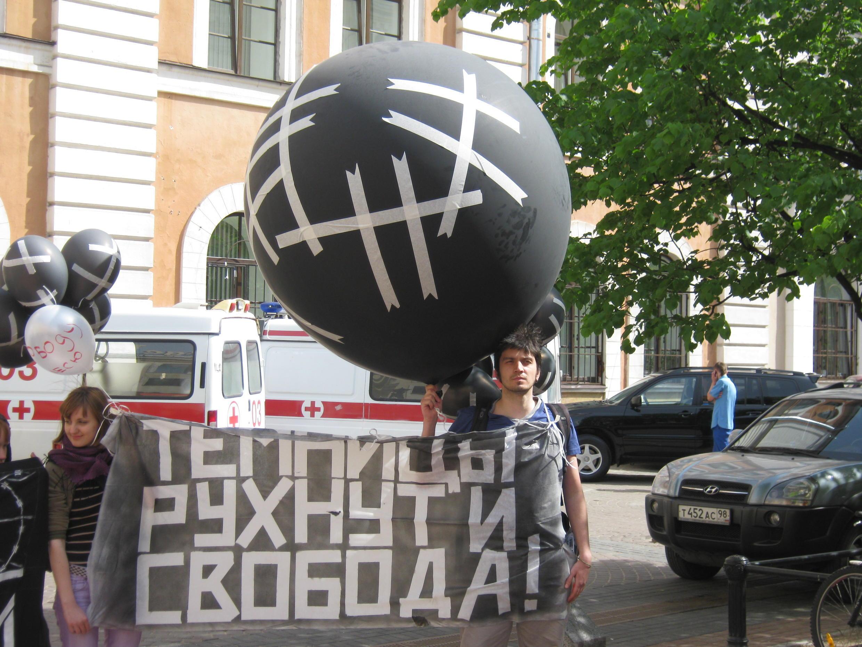 Участники пикета в поддержку белорусского политзаключенного Алеся Беляцкого в Санкт-Петербурге 24 мая 2012 г.