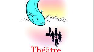 Affiche de la pièce de Jean-Michel Ribes: «Théâtre sans animaux».