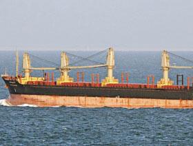 Tàu Hoang Son Sun đang trên đường tới cảng Salalah, Oman (ảnh: Times of Oman)