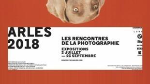 2018年法国阿尔勒国际摄影节(rencontres-Arles)从7月2日开始一直持续到9月23日