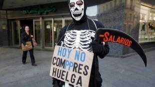 En Madrid, este 29 de marzo de 2012.