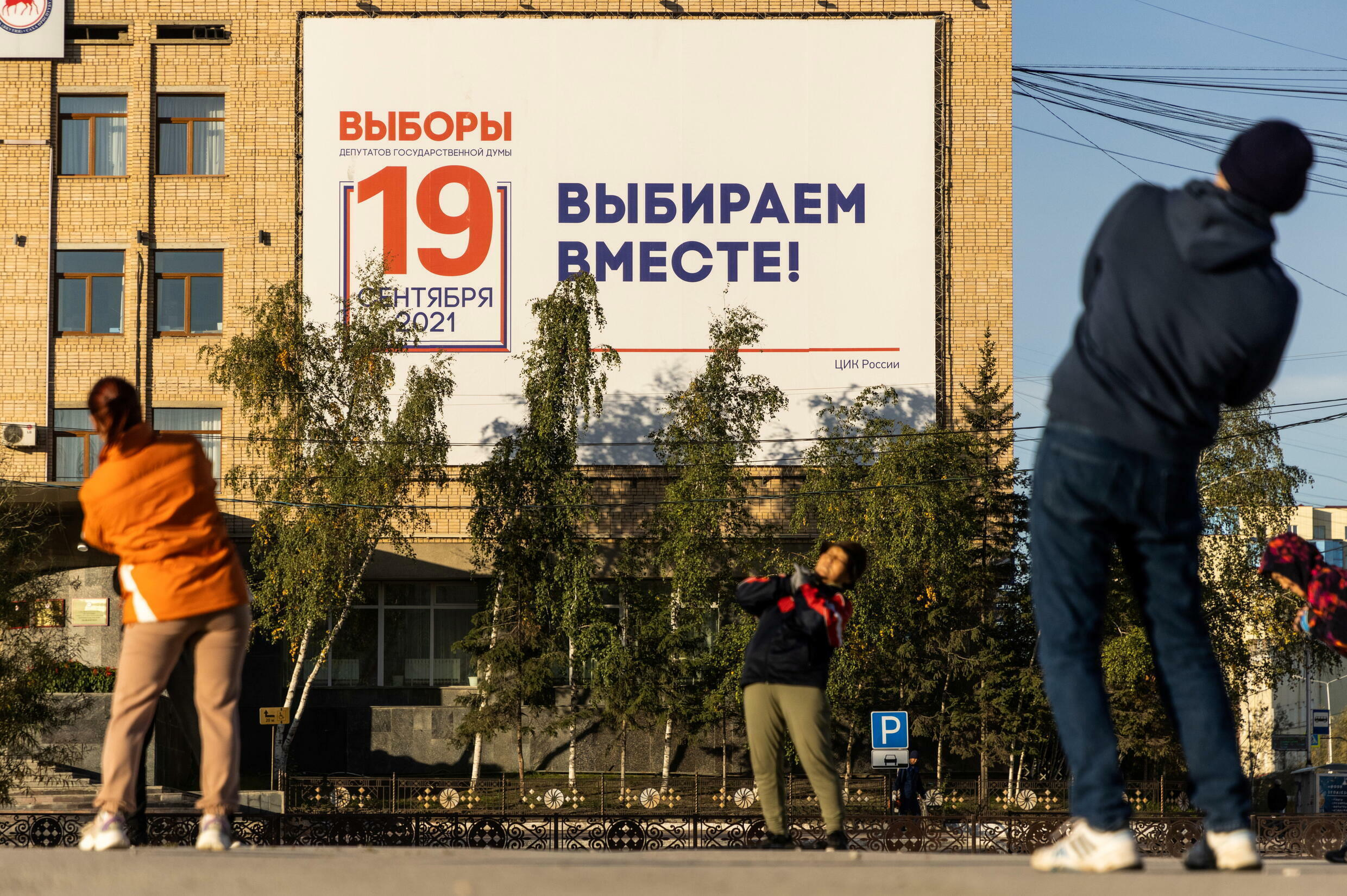 2021-09-07T165911Z_274451647_RC2MKP9ZKX8D_RTRMADP_3_RUSSIA-ELECTION (1)