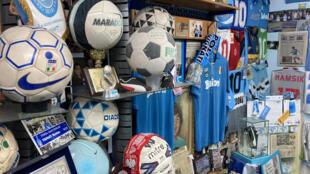 Musée Maradona