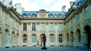 Museo de Arte y de Historia del Judaísmo, situado en el Palacio de Saint-Aignan, calle Temple, en el Marais, antiguo barrio judío de París.