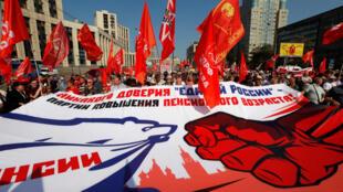 As ruas de Moscou foram tomadas por milhares de manifestantes contrários à reforma do sistema de aposentadoria.