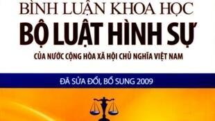 Bộ Luật Hình Sự Việt Nam (DR)