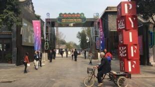 Le Festival se tient dans une ancienne usine de moteurs pour tracteurs diesel, créée sous la révolution culturelle.