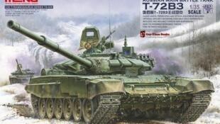 网传俄罗斯制T-72一款坦克图片