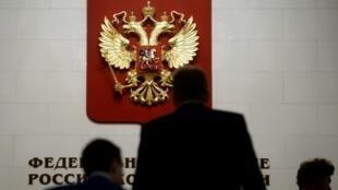 La sesión inaugural de la Duma, la cámara baja del parlamento ruso, en Moscú, el 5 de octubre de 2016