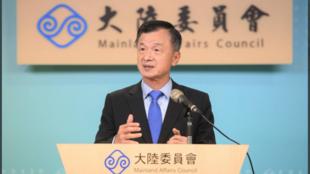 台灣陸委員會主委邱太三(資料圖片)