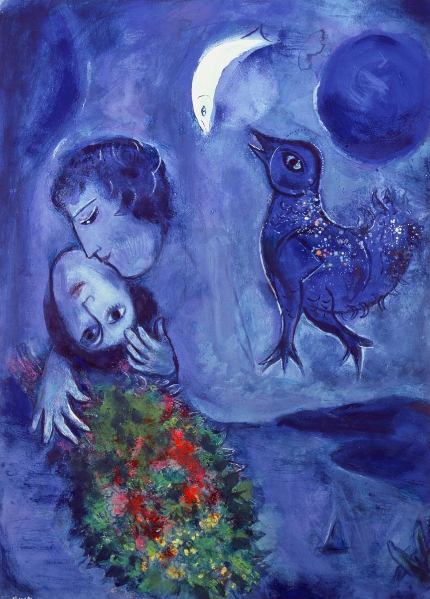 Марк Шагал. «Голубой пейзаж». 1949 год