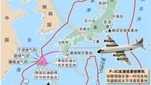 资料图:日本设定的防空识别区示意图