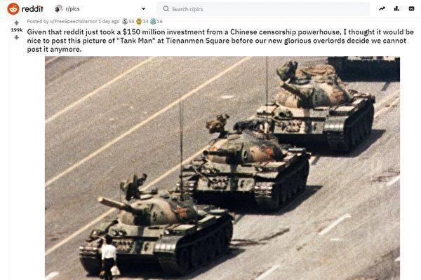 美國網民在社交網站reddit貼出八九六四一位年輕人在長安街攔阻坦克的照片