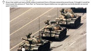 美国网民在社交网站reddit贴出八九六四一位年轻人在长安街拦阻坦克的照片