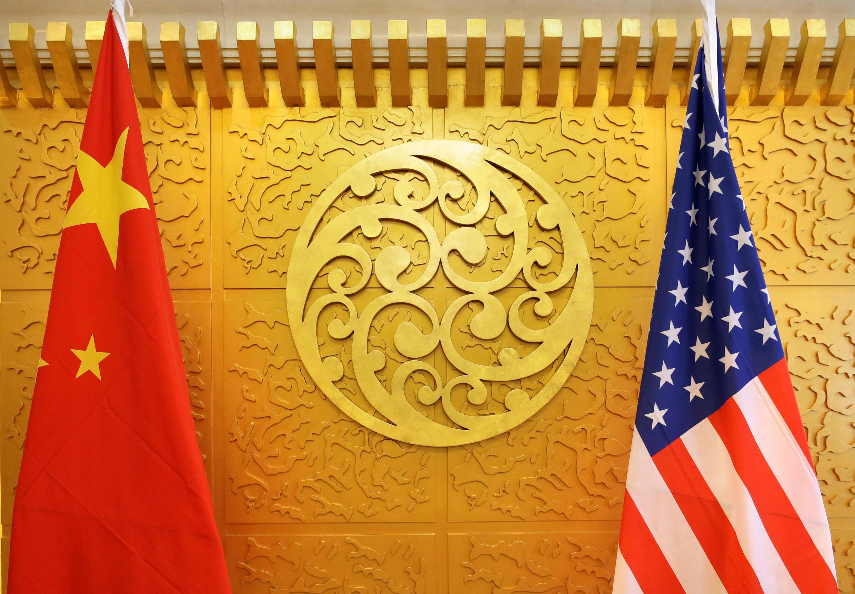 中美貿易談判 2018年4月27日