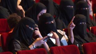 """Mulheres sauditas participam do festival """"Short Film Competition 2"""" em 20 de outubro de 2017, no King Fahad Culture Center em Riyadh."""