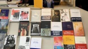 Vitrine d'une librairie parisienne, le 6 janvier 2021.  © Siegfried Forster / RFIVitrine d'une librairie parisienne, le 6 janvier 2021.  © Siegfried Forster / RFI