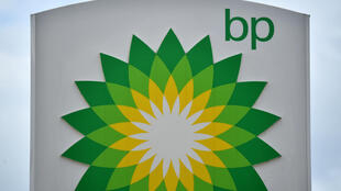 Analysts said the sale would likely help BP streamline its operations