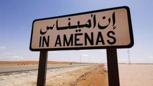 Le complexe gazier d'In Amenas est situé dans le sud-est algérien, à une centaine de kilomètres de la frontière libyenne.